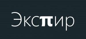 xpir_logo_text_black_bg