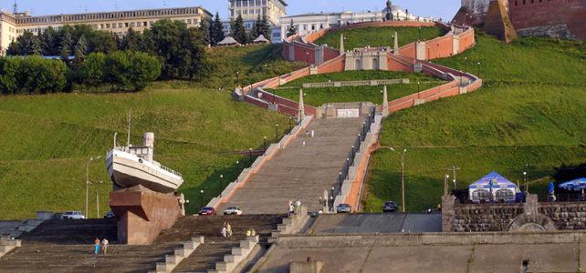 Солнечная регата стартует в Нижнем Новгороде