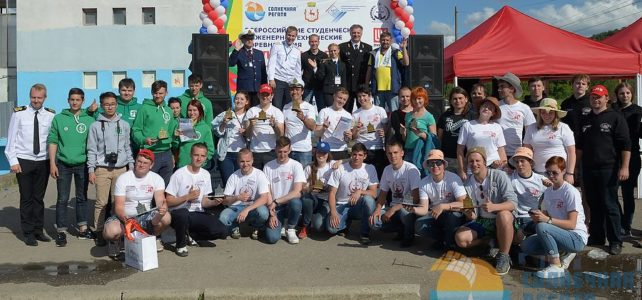 Фотографии Солнечной регаты 2016 Нижний Новгород