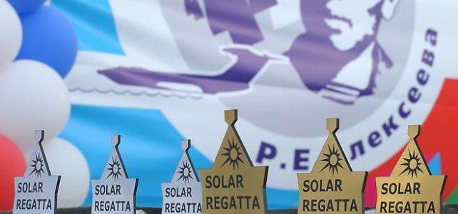 В День России Нижнем Новгороде проходили инженерные соревнования Солнечная регата 2016