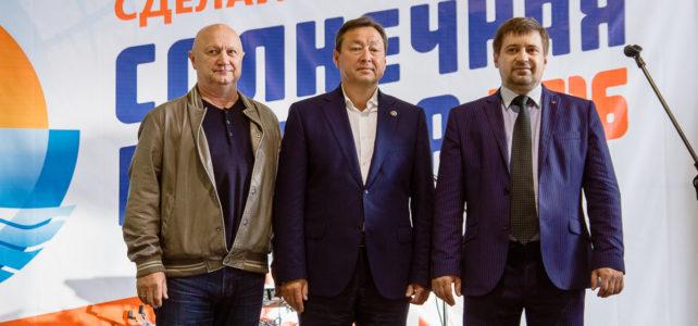 «Солнечная регата» покорила Владивосток