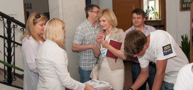 """Форум """"Инновации, возобновляемые источники энергии и экологические перспективы"""" состоялся в Калининграде"""