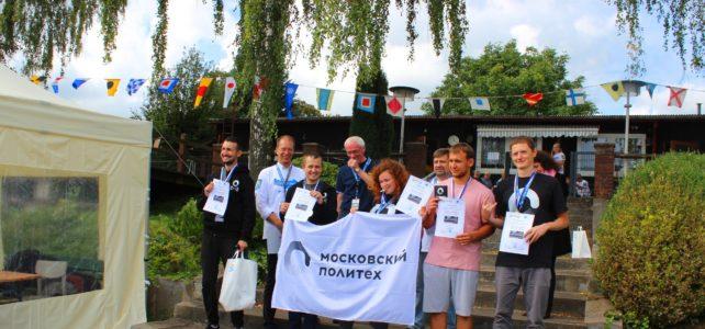 Российская команда «Manta Ray» заняла призовое место на международных соревнованиях Solarbootregatta 2017 в Германии