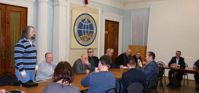 Альманах «Маринет НТИ» презентовали в Москве