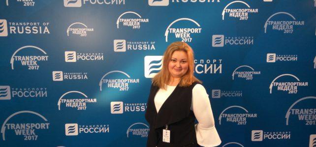 В Москве состоялся XI Международный форум и выставка «Транспорт России»