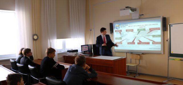 Презентация «Солнечной регаты» в школе 2120 (Москва, район Московский)