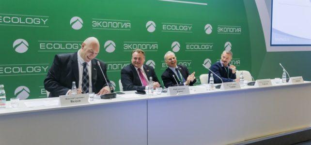 Итоги IX Международного форума «Экология»