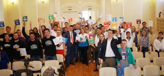 В Великом Новгороде состоялся Форум «Возобновляемая энергетика на водном транспорте»