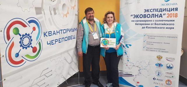 Фестиваль «Эковолна» в Череповце