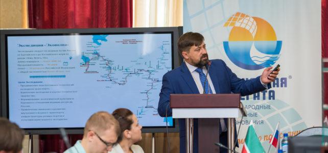 Российские студенты представят Дорожные карты энергетической устойчивости для федеральных округов РФ