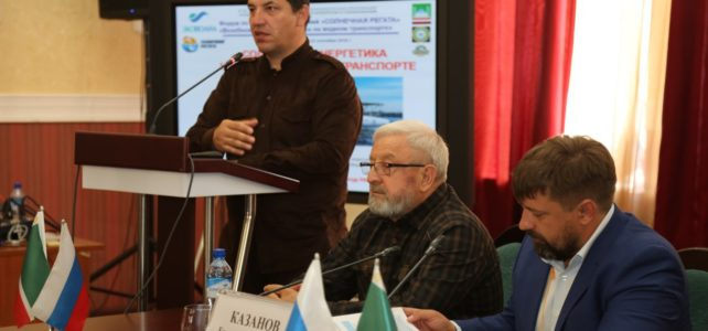 Форум «Возобновляемая энергетика на водном транспорте» в Грозном